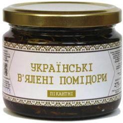 """В'ялені помідори """"Пікантні"""", Українські в'ялені помідори"""